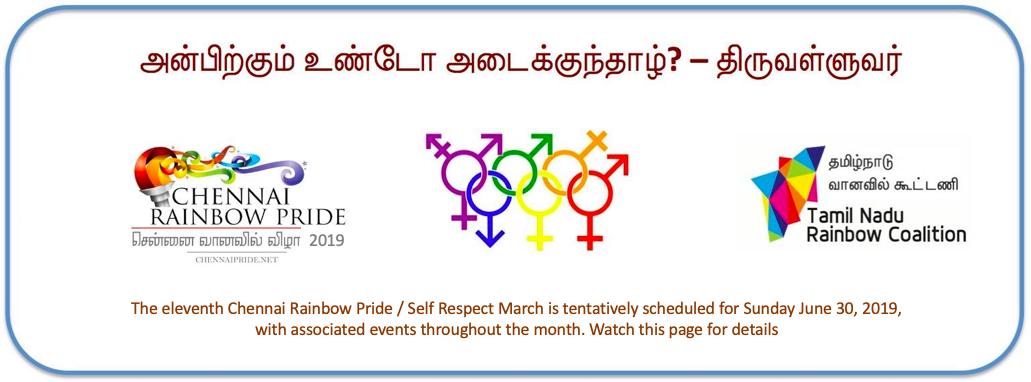 Chennai Rainbow Pride 2019 masthead