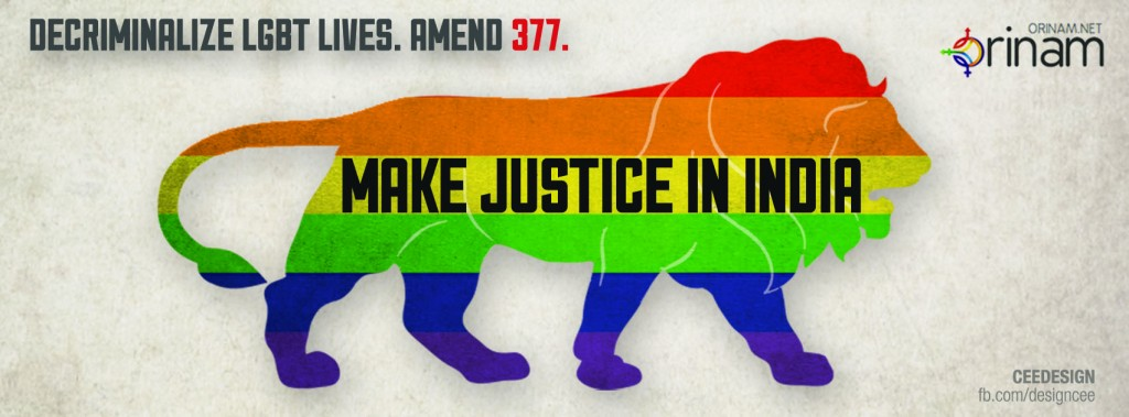 Make Justice in India
