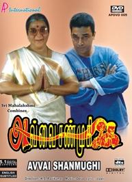 Kamal in Avvai Shanmugi