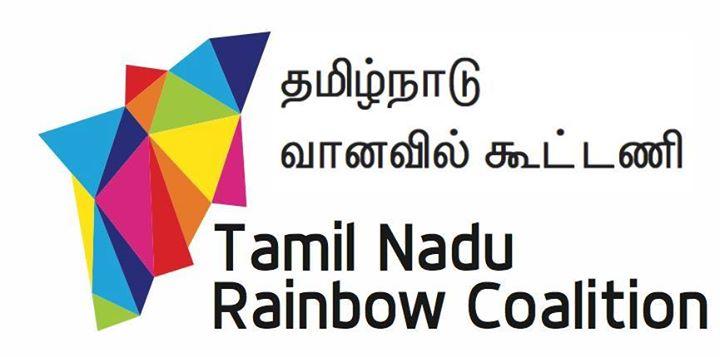 Tamil Nadu Rainbow Coaltion