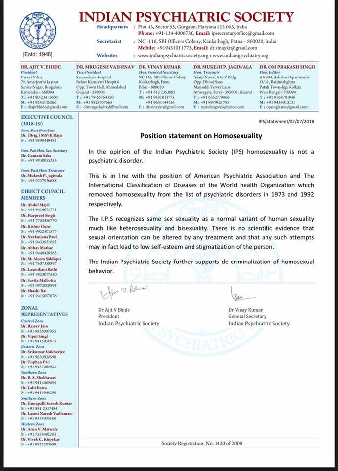 IPS letter, July 2, 2018