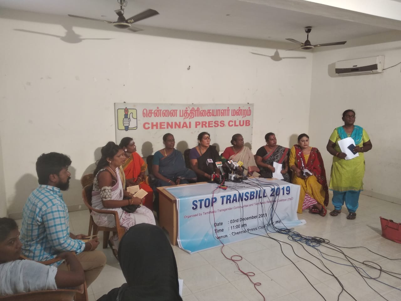photo from Chennai protestagainst TransBill Dec 3, 2019