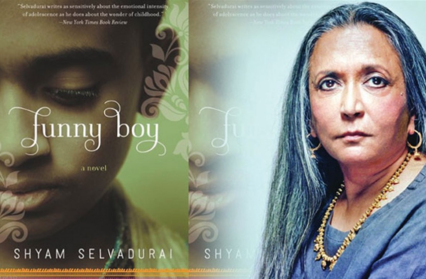 FunnyBoy and Deepa Mehta